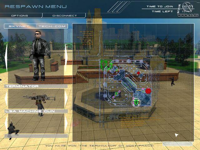 Терминатор 3. Война машин screenshot
