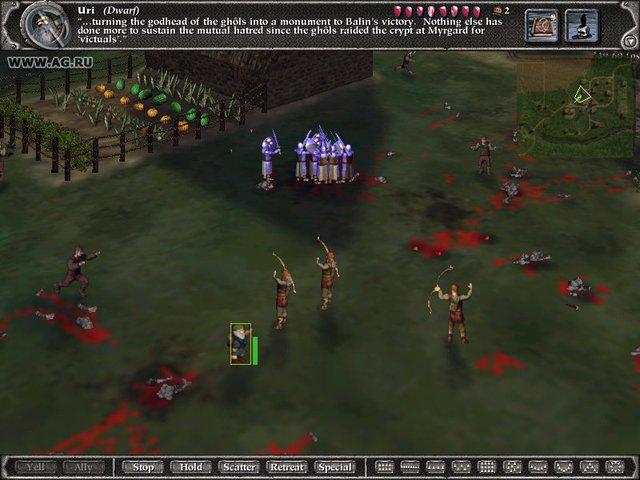 Myth 2: Soulblighter screenshot