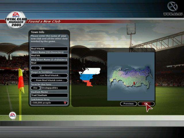 Total Club Manager 2005 screenshot
