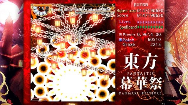 東方幕華祭 TouHou Makuka Sai ~ Fantastic Danmaku Festival screenshot