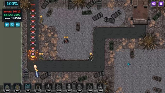 Evil Robots screenshot