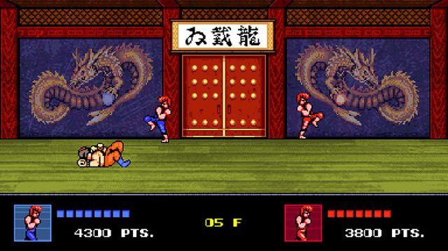 Double Dragon IV screenshot