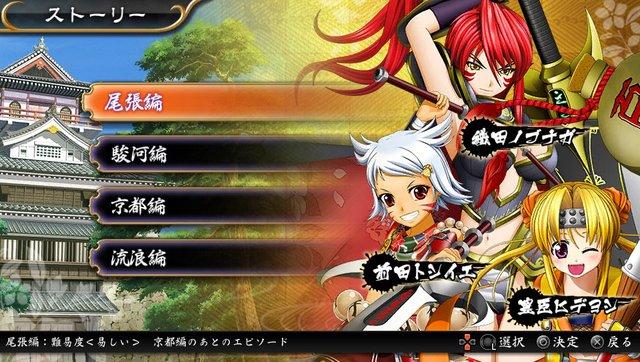 Sengoku Otome: Legend Battle screenshot