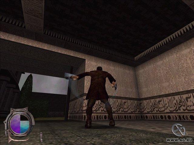 Воскрешение: Возвращение черного дракона screenshot