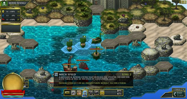 Pirate Code screenshot