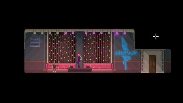 DreamBreak screenshot