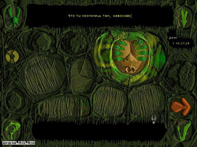 Вангеры screenshot