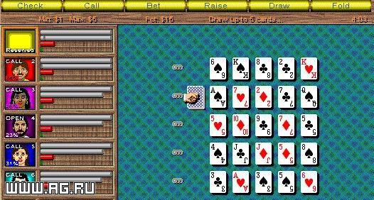 PowerPoker screenshot