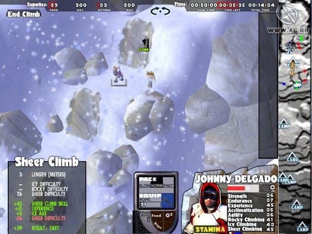 Everest (2004) screenshot