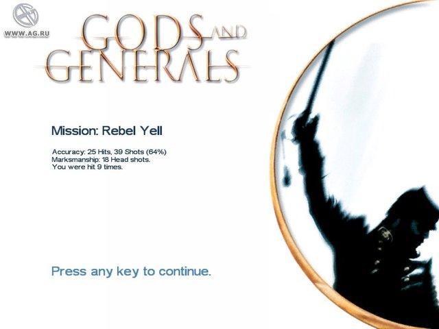 Gods & Generals screenshot