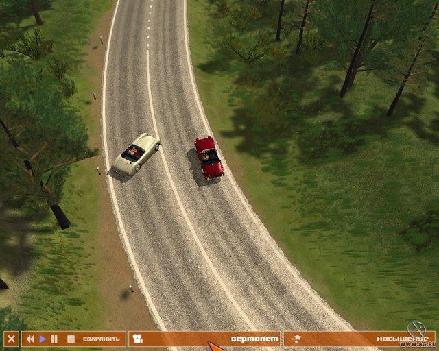 Classic Car Racing screenshot