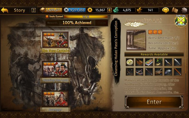 Romance of the Three Kingdoms: Legend of CaoCao(Tactics) screenshot