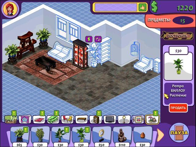 Home Sweet Home (2007) screenshot