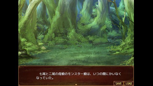 Otaku's Fantasy 2 screenshot