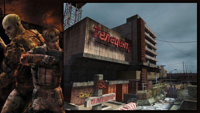 Dusk 12 screenshot