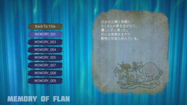 Flan screenshot