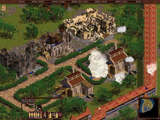 Казаки screenshot