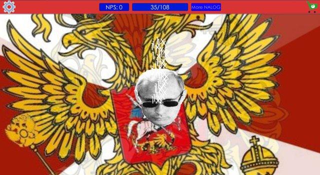 PLATI NALOG: Favorite Russian Game screenshot