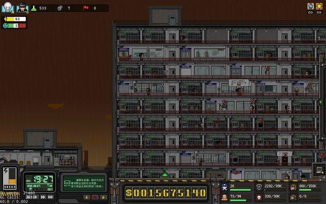 City of God I - Prison Empire screenshot
