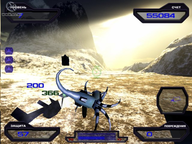 Hellhog XP screenshot