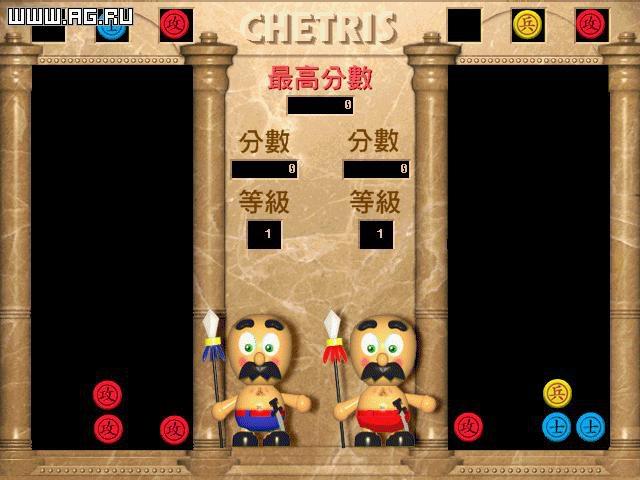 Chetris screenshot