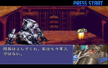Cyberbots: Full Metal Madness screenshot