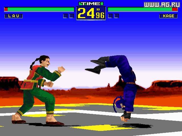 Virtua Fighter PC screenshot