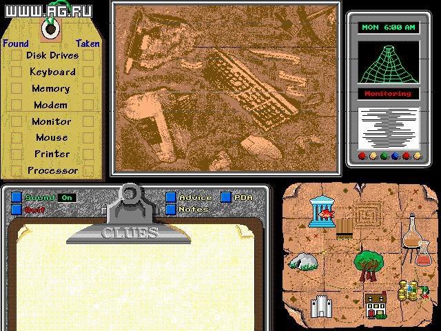 The Great Computer Adventure screenshot