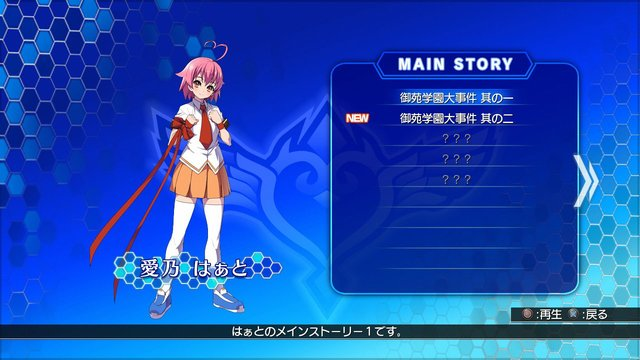 Arcana Heart 3 LOVE MAX!!!!! screenshot