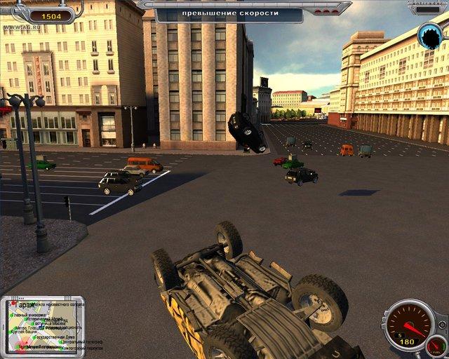 Московский водила screenshot