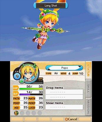 Stella Glow screenshot