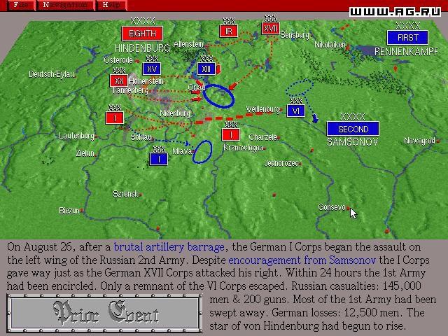 The War College screenshot