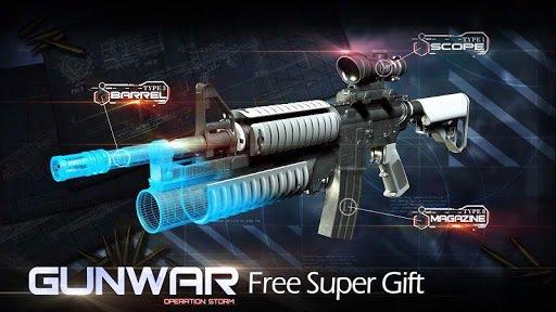 Gun War: Shooting Games screenshot