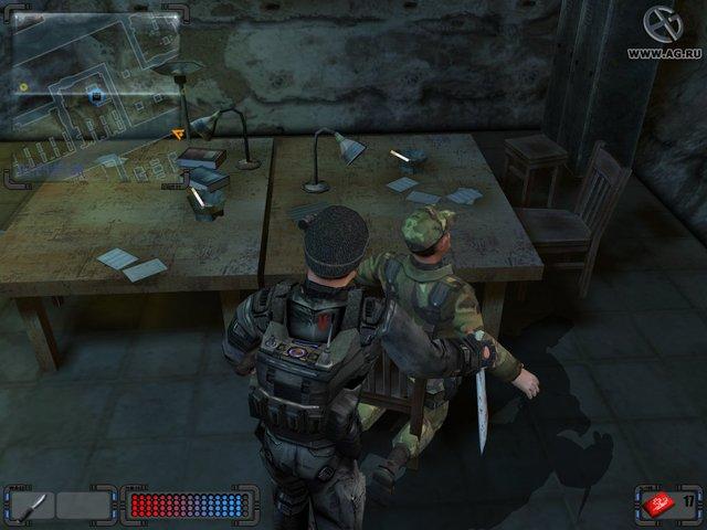 Горький Зеро: Фабрика рабов screenshot