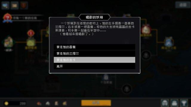No-brainer Heroes 挂机吧!勇者 screenshot