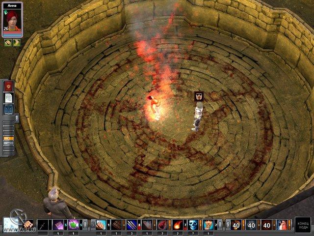 Day Watch screenshot