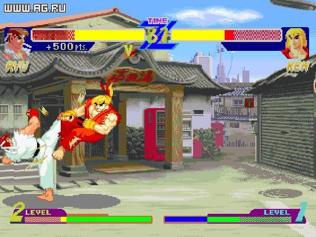 Street Fighter Zero screenshot