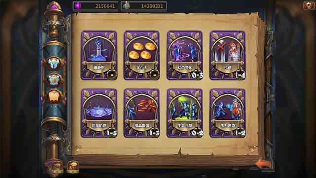 The Chronicles of Dragon Wing - Reborn screenshot