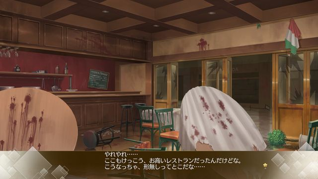 Song of Memories screenshot
