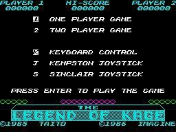 The Legend of Kage (1986) screenshot