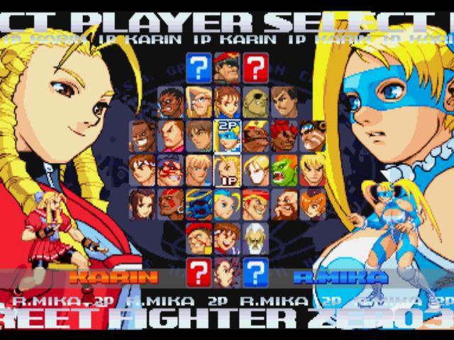 Street Fighter Alpha 3 (1998) screenshot