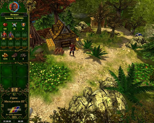 Heroes of Malgrimia 3 screenshot