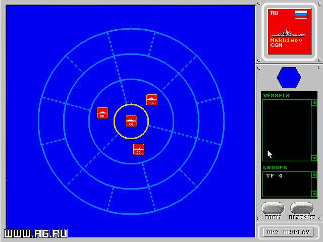 5th Fleet screenshot