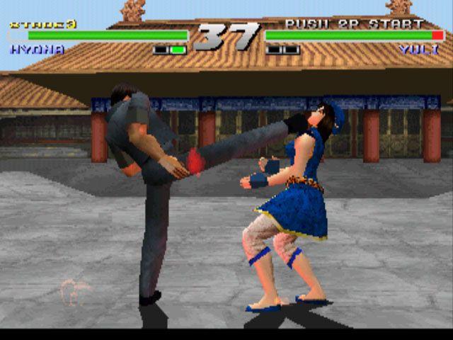 Kensei: Sacred Fist screenshot