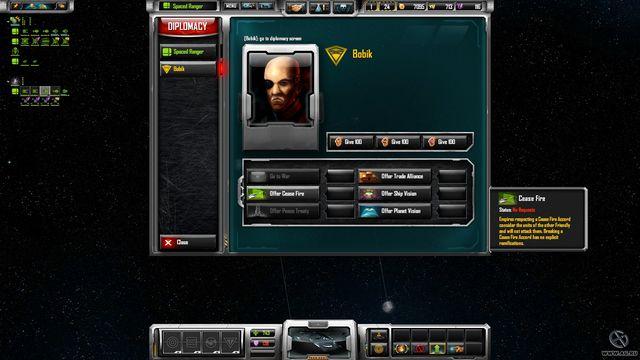 Закат Солнечной Империи screenshot