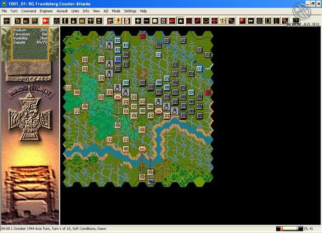Panzer Campaigns: Market Garden '44 screenshot