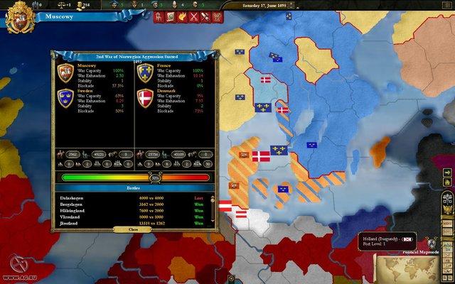 Европа 3. Войны Наполеона screenshot