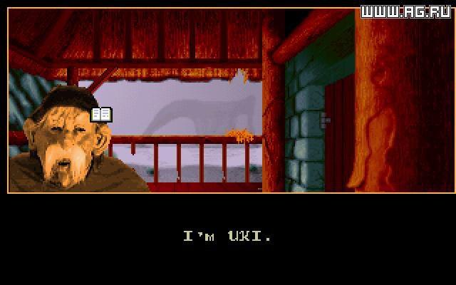 Ween: The Prophecy screenshot