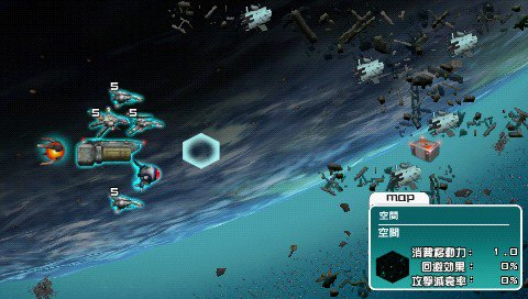 R-Type Command screenshot