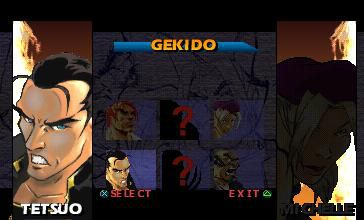 Gekido screenshot